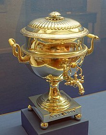 A fancy gold samovar