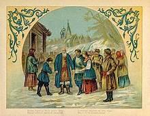 Russian winter scene
